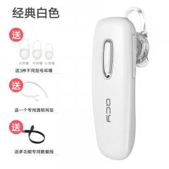 QCY j02商務藍牙耳機無線4.1手機耳塞掛耳式車載運動通用型蘋果7 經典白色