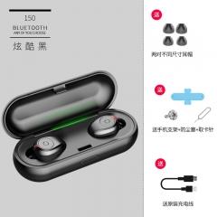 Amoi/夏新 F9藍牙耳機無線雙耳超小迷你隱形耳塞式入耳式運動跑步 炫酷黑