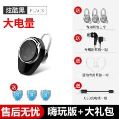 諾必行 T-5藍牙耳機掛耳式超小無線迷你隱形運動型入耳塞開車通用 炫酷黑