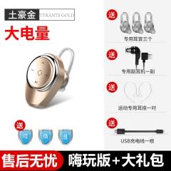 諾必行 T-5藍牙耳機掛耳式超小無線迷你隱形運動型入耳塞開車通用 玫瑰金
