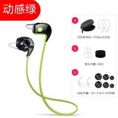 Amoi/夏新 A1無線藍牙耳機運動型跑步通用耳塞掛耳式頭戴雙耳入耳 動感綠