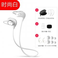 Amoi/夏新 A1無線藍牙耳機運動型跑步通用耳塞掛耳式頭戴雙耳入耳 時尚白