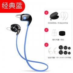 Amoi/夏新 A1無線藍牙耳機運動型跑步通用耳塞掛耳式頭戴雙耳入耳 經典藍