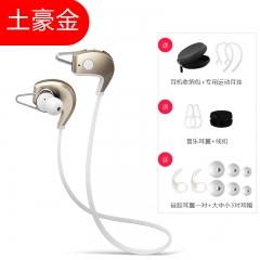 Amoi/夏新 A1無線藍牙耳機運動型跑步通用耳塞掛耳式頭戴雙耳入耳 白金色