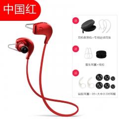 Amoi/夏新 A1無線藍牙耳機運動型跑步通用耳塞掛耳式頭戴雙耳入耳 中國紅