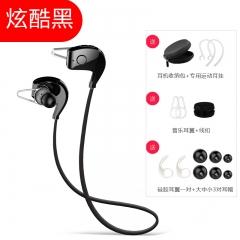 Amoi/夏新 A1無線藍牙耳機運動型跑步通用耳塞掛耳式頭戴雙耳入耳 炫酷黑
