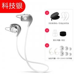 Amoi/夏新 A1無線藍牙耳機運動型跑步通用耳塞掛耳式頭戴雙耳入耳 科技銀