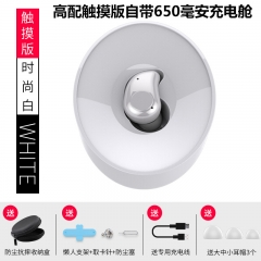 Amoi/夏新 S15藍牙耳機無線耳塞式掛耳oppo隱形超小vivo運動迷你 高配觸摸版丨時尚白 6