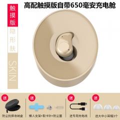 Amoi/夏新 S15藍牙耳機無線耳塞式掛耳oppo隱形超小vivo運動迷你 高配觸摸版丨玫瑰金 6