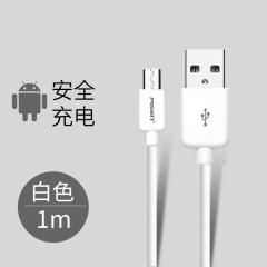 品勝 安卓手機充電資料線vivo三星華為小米紅米快充高速通用短款 1米-白色