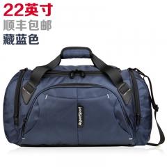 艾奔大容量單肩手提旅行包男女行李包斜跨旅行袋短途旅游健身包 藏藍22英吋
