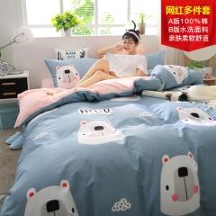 四件套全棉純棉被套簡約水洗棉床單三件套1.5米床笠1.8m床上用品 小萌仔 【1.2床單款】適合1.