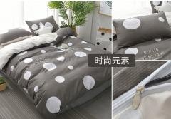 水洗棉四件套床單被套1.8m床上用品單人床學生被子宿舍三件套 時尚元素 1.2m(4英尺)床