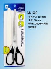 Nikken 日本蜻蜓牌辦公室剪刀 NK-500 辦公室剪刀 210mm