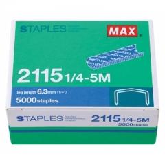 *釘書 釘 Max 2115 1盒