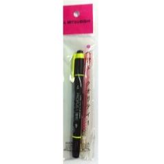 Uni PUS-101T 雙頭螢光筆 PROPUS 2 黃色 贈品套裝