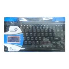 Keyboard 有線鍵盤 Voltech FC-780 黑色