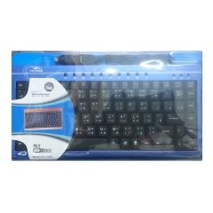 Keyboard 有線鍵盤 Voltech FC-780 藍色