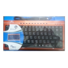 Keyboard 有線鍵盤 Voltech FC-780 橙色