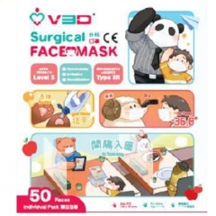 V3D 兒童口罩 3Ply 50個裝 藍盒裝