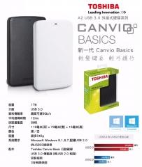 "Toshiba (Canvio) 2.5""  USB3.0 外置硬碟 白色2TB"