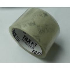 FAX88 封箱膠紙 3吋啡色1箱(48卷)