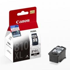 Canon PG-810XL (大容量) (原裝) Ink Black