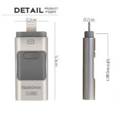 OTG  三合一Iphone外置USB 加印公司Logo