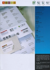 Aneos Label - 其他型號,請在備註留言