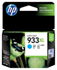 HP (932) (933) 原裝墨盒 CN054AA (933XL)藍色高容量