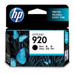 HP (920) 原裝墨盒 CD971AA (920) 黑色