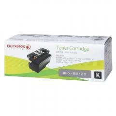 Fuji Xerox CT201591 CT201592 CT201593 CT201594原裝碳粉