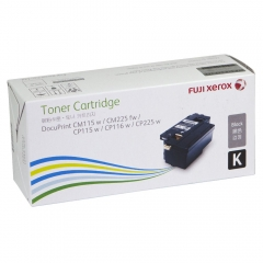 Fuji Xerox CT202264 CT202265 CT202266 CT202267原裝碳粉