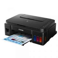 Canon PIXMA G3000 (3合1) 噴墨打印機