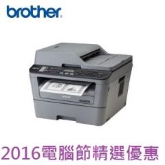 Brother 雷射打印機 黑白Laser Printer MFC-L2700DW四合一雙面WIFI