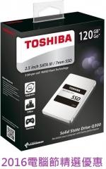 Toshiba SSD 記憶體 Q300 120GB