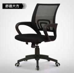 BLUE STAR JC01 辦公椅/電腦椅 黑色網背