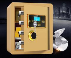 BLUE STAR 安全夾萬/保險箱 BS384533 土豪金