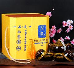 武夷山红茶正山小種金駿眉茶葉連茶具禮盒裝