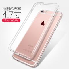 iPhone6手機殼6s蘋果6plus矽膠透明軟殼超薄簡約防摔7保護套新款 i6透明色無塞