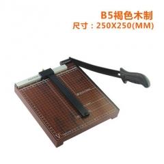 A4切紙刀手動裁紙刀A5切紙機名片相片切刀A3裁紙機切紙器切刀 B5褐色木製(250x250)