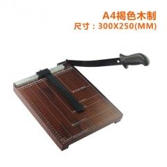 A4切紙刀手動裁紙刀A5切紙機名片相片切刀A3裁紙機切紙器切刀 A4褐色木製(250X300)