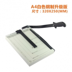 A4切紙刀手動裁紙刀A5切紙機名片相片切刀A3裁紙機切紙器切刀 A4白色鋼製升級版(250X320)