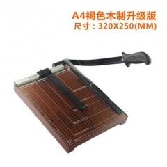 A4切紙刀手動裁紙刀A5切紙機名片相片切刀A3裁紙機切紙器切刀 A4褐色木製升級版(250X320)