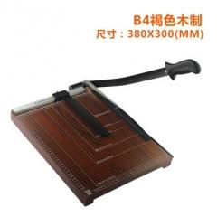 A4切紙刀手動裁紙刀A5切紙機名片相片切刀A3裁紙機切紙器切刀 B4褐色木製(300x380)