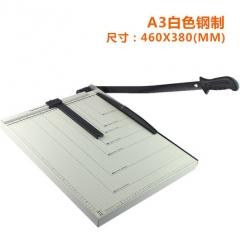 A4切紙刀手動裁紙刀A5切紙機名片相片切刀A3裁紙機切紙器切刀 A3白色鋼製(380x460)