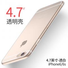 蘋果6手機殼iPhone6sPlus矽膠套女款六透明超薄防摔個性6P軟殼男 6s- 4.7【高透】9