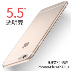 蘋果6手機殼iPhone6sPlus矽膠套女款六透明超薄防摔個性6P軟殼男 6PLUS- 5.5【高