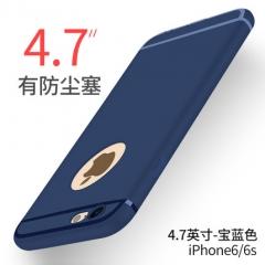 蘋果6手機殼iPhone6sPlus矽膠套女款六透明超薄防摔個性6P軟殼男 6s-4.7【帶塞】寶藍