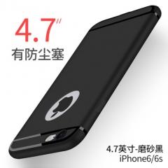 蘋果6手機殼iPhone6sPlus矽膠套女款六透明超薄防摔個性6P軟殼男 6s-4.7【帶塞】磨砂